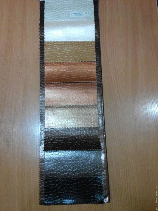 Лоскуты тканей Кожзам для творчества, Набор 1.  Набор из 17 отрезов размером 13 х 16 см каждый + 1 отрез размером 68 х 40 см.