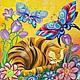 """Фантазийные сюжеты ручной работы. Ярмарка Мастеров - ручная работа. Купить Картина """"Полосатый кот"""". Handmade. Разноцветный, интерьерная картина"""