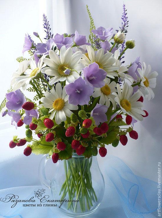 Картинки цветы красивые букеты с днем