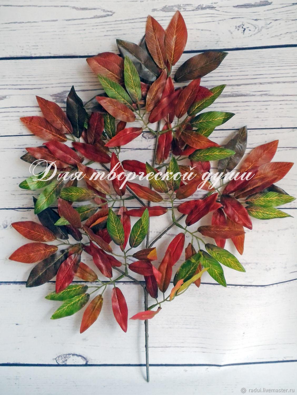 Ветки и листья своими руками фото 707