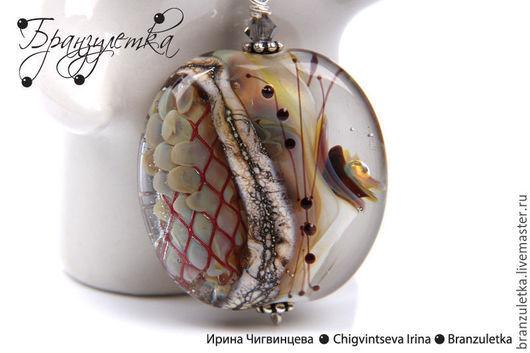 Кулоны, подвески ручной работы. Ярмарка Мастеров - ручная работа. Купить Мечты о море - кулон бусина 3D lampwork на цепочке. Handmade.