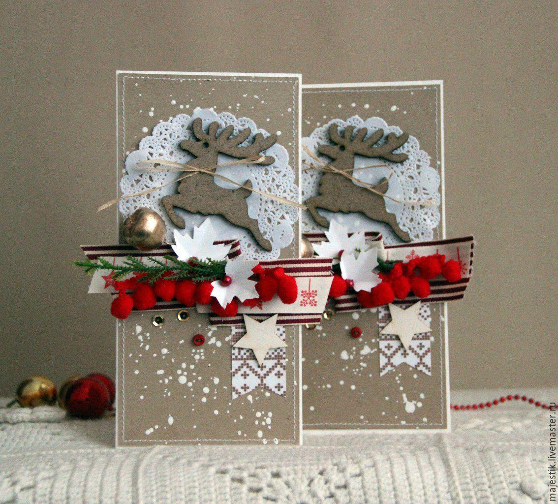 Продажа новогодние открытки