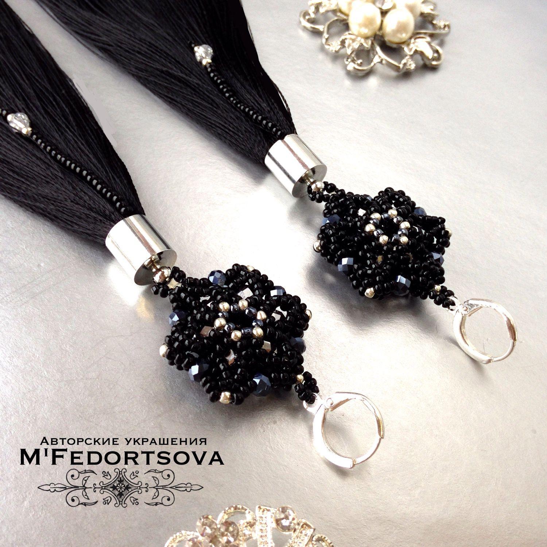 """Серьги кисти """"Black star"""", черные вечерние серьги, Tassel earrings, Moscow,  Фото №1"""