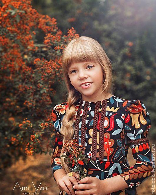 Одежда для девочек, ручной работы. Ярмарка Мастеров - ручная работа. Купить платье детское Рябиновая осень. Handmade. Коричневый