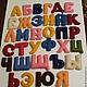Развивающие игрушки ручной работы. Ярмарка Мастеров - ручная работа. Купить Алфавит из фетра. Handmade. Алфавит, развивающая игрушка, фетр