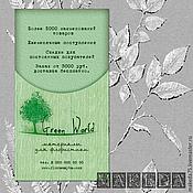Дизайн и реклама ручной работы. Ярмарка Мастеров - ручная работа Название магазина, макет визитки.. Handmade.