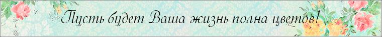 Лепесток.  Творческая мастерская
