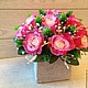 яркая композиция из роз в брутальной сумочке композиция из роз хмель ярко-розовый розовый подарок для интерьера подарок для друзей для дома крупные розы большие цветы яркий букет цветы и флористика ук