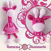 Куклы и игрушки ручной работы. Ярмарка Мастеров - ручная работа Вязаный жирафик. Handmade.