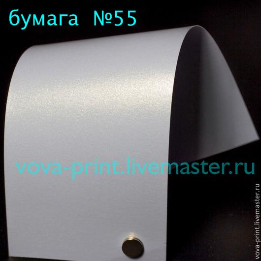 Бумага `Белое Золото`, А4, 300 гр/м2