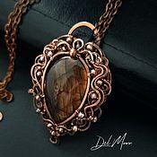 Украшения handmade. Livemaster - original item Pendant with brown labradorite