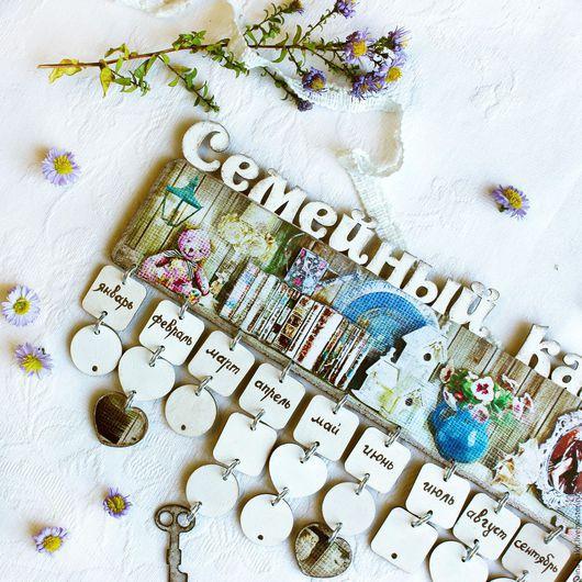 Семейный календарь дней рождений - отличный подарок на свадьбу, на день рождения, на юбилей. Заказать семейный календарь. Купить семейный календарь.