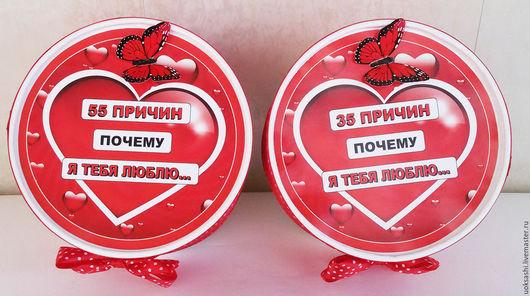 Подарки для влюбленных ручной работы. Ярмарка Мастеров - ручная работа. Купить 35/55 причин любви. Handmade. Подарок на день валентина