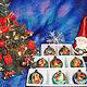 Новый год 2017 ручной работы. Ярмарка Мастеров - ручная работа. Купить Новогодние шарики.. Handmade. Новогодний подарок, ручная работа