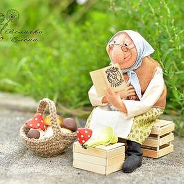 Куклы и игрушки ручной работы. Ярмарка Мастеров - ручная работа бабулька с грибами. Handmade.