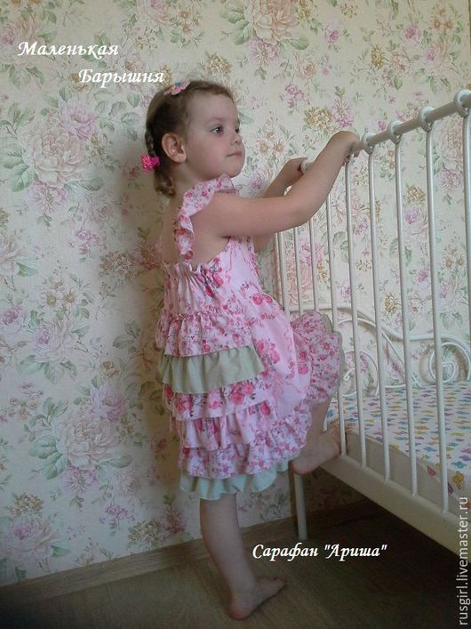 """Одежда для девочек, ручной работы. Ярмарка Мастеров - ручная работа. Купить Сарафан """"Ариша"""". Handmade. Розовый, сарафанчик, нежность лета"""