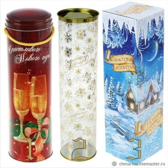 Подарочная упаковка новогодняя, Коробки, Москва,  Фото №1