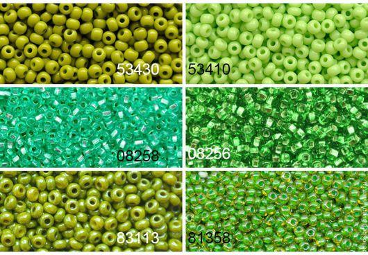 Для украшений ручной работы. Ярмарка Мастеров - ручная работа. Купить Чешский бисер 10/0 Зеленые цвета5. Handmade. Бисер