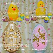 Материалы для творчества handmade. Livemaster - original item Silicone molds for soap Easter egg in stock. Handmade.