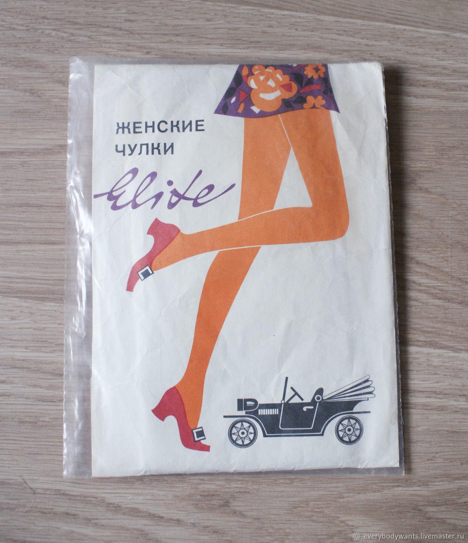 Винтаж: Женские чулки, Одежда винтажная, Санкт-Петербург,  Фото №1