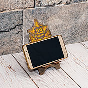 Сувениры и подарки handmade. Livemaster - original item Gift for February 23: Smartphone stand.. Handmade.