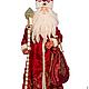 Коллекционные куклы ручной работы. Дед Мороз со Снегурочкой (продаются в паре). Алла Любимова. Интернет-магазин Ярмарка Мастеров.