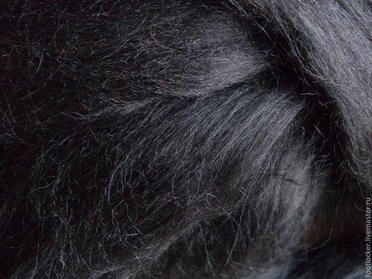 Валяние ручной работы. Ярмарка Мастеров - ручная работа. Купить Шерсть для валяния Альпака (Alpaka), Черный, 50 гр.. Handmade.