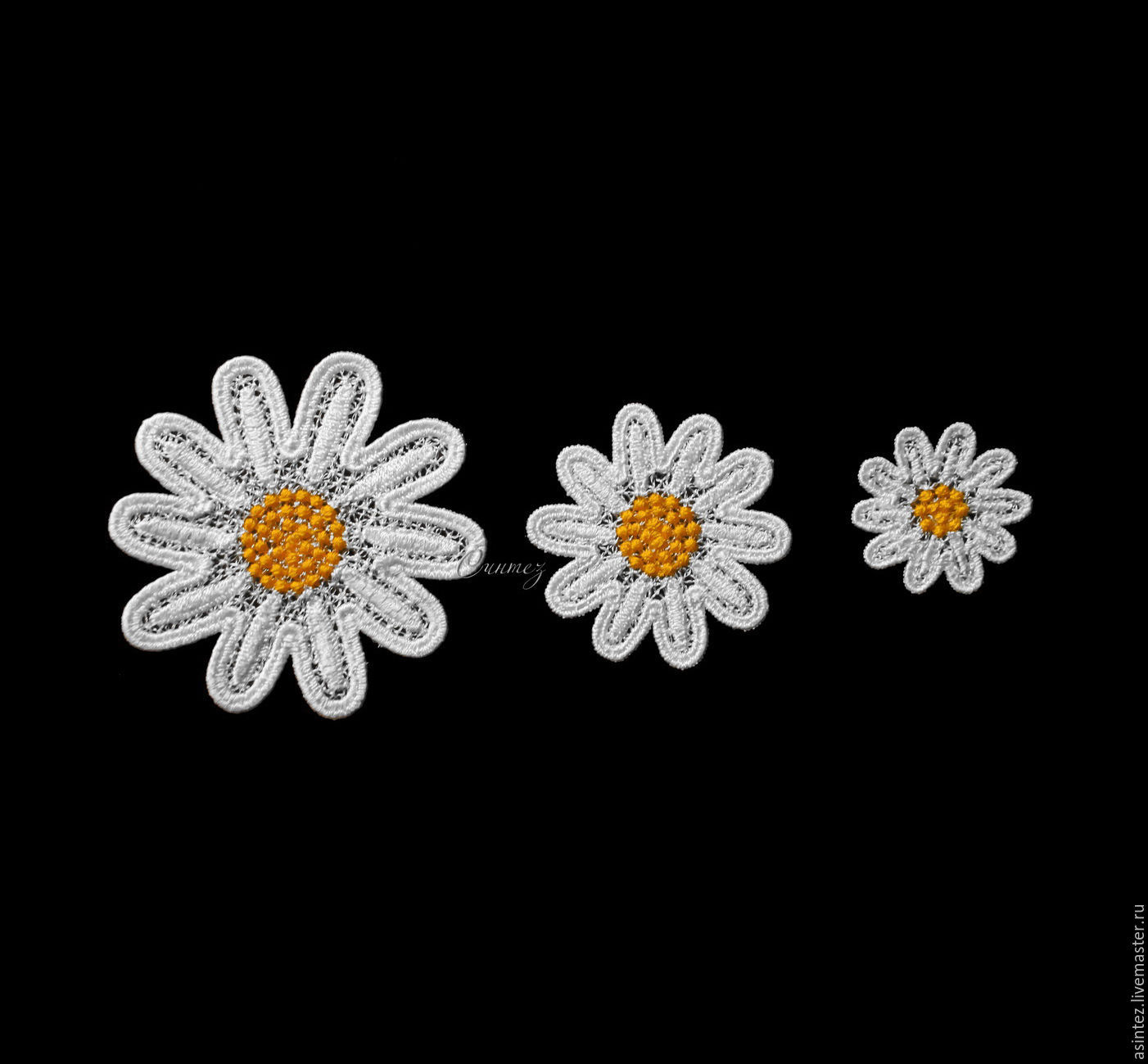 Embroidery applique patch field Daisies laced with petals, Applications, Moscow,  Фото №1
