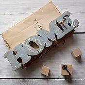 """Ключницы ручной работы. Ярмарка Мастеров - ручная работа Ключница - вешалка """"HOME"""". Handmade."""