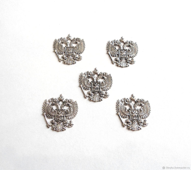 Герб РОССИИ (серебро), ювелирное литье, Народные украшения, Павлово,  Фото №1