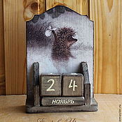 Канцелярские товары handmade. Livemaster - original item Perpetual calendar Hedgehog in the fog. Handmade.