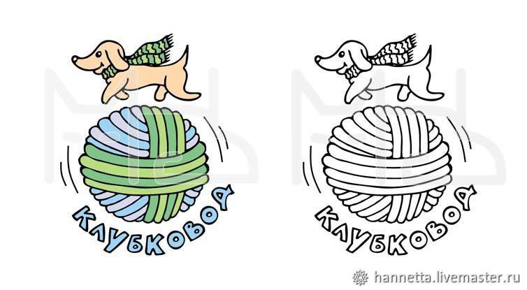 Логотип готовый, Иллюстрации, Краснодар,  Фото №1