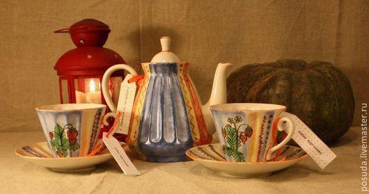"""Сервизы, чайные пары ручной работы. Ярмарка Мастеров - ручная работа. Купить сервиз """"Яркая жизнь"""". Handmade. Чайная пара"""