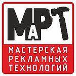 Наталья Петрова (mart-nvr) - Ярмарка Мастеров - ручная работа, handmade