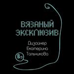 Екатерина Тальникова - Ярмарка Мастеров - ручная работа, handmade