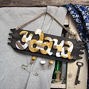 Для дома и интерьера ручной работы. Ярмарка Мастеров - ручная работа Удача. Handmade.