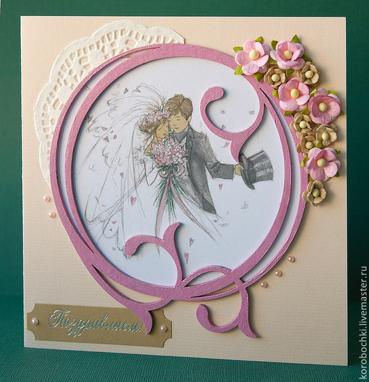 """Свадебные открытки ручной работы. Ярмарка Мастеров - ручная работа. Купить Открытка """"Свадьба"""". Handmade. Бежевый, жених и невеста, молодожены"""