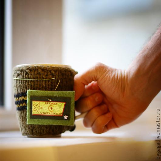 Кружки и чашки ручной работы. Ярмарка Мастеров - ручная работа. Купить Вязаный свитер для кружки «Генеральский чай». Handmade. Коричневый