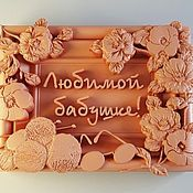 Материалы для творчества handmade. Livemaster - original item Silicone molds for soap Beloved grandmother. Handmade.