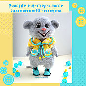 Knitting patterns handmade. Livemaster - original item Participation in the master class Mouse Fima. Handmade.