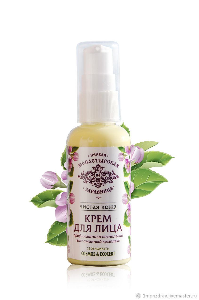 Крем с натуральными компонентами для иммунитета кожи лица и против воспалений с экстрактом бархатцев, облепихи, цинком, маслами виноградных косточек и облепихи
