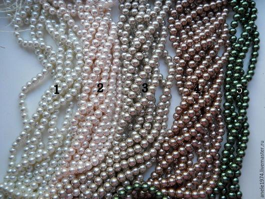 Для украшений ручной работы. Ярмарка Мастеров - ручная работа. Купить Бусины под жемчуг стекло 8мм упаковка 25 штук. Handmade.