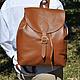 """Рюкзаки ручной работы. Ярмарка Мастеров - ручная работа. Купить Кожаный рюкзак - """" Сафари. """". Handmade. Рыжий цвет"""