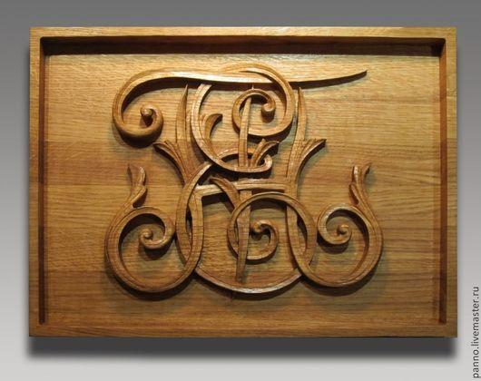 Персональные подарки ручной работы. Ярмарка Мастеров - ручная работа. Купить Монограмма резная деревянная. Handmade. Коричневый, резное дерево