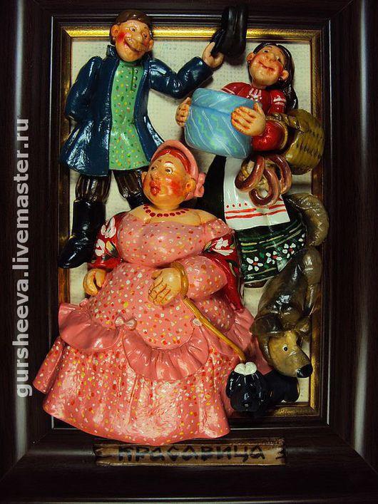 """Юмор ручной работы. Ярмарка Мастеров - ручная работа. Купить """"Красавица"""". Handmade. Соленое тесто, тестопластика, рамка"""