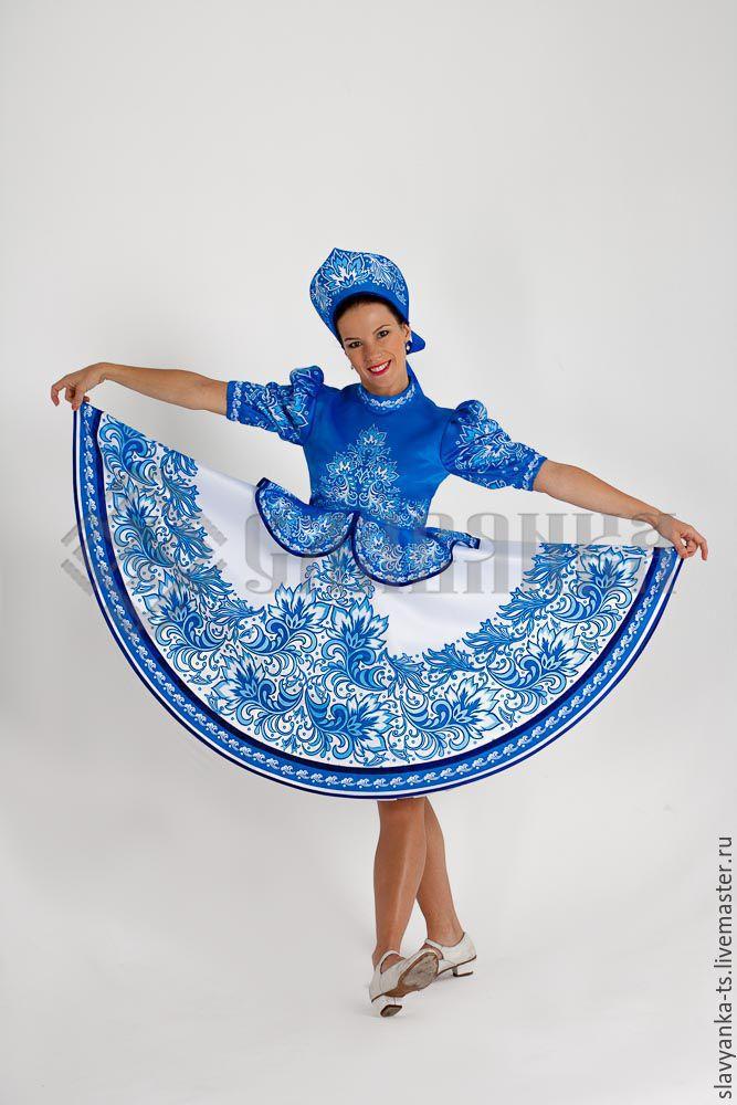 Карнавальные театральные и танцевальные костюмы купить
