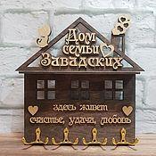 Для дома и интерьера handmade. Livemaster - original item Wall-mounted housekeeper with engraving, housekeepers, souvenirs made of wood. Handmade.