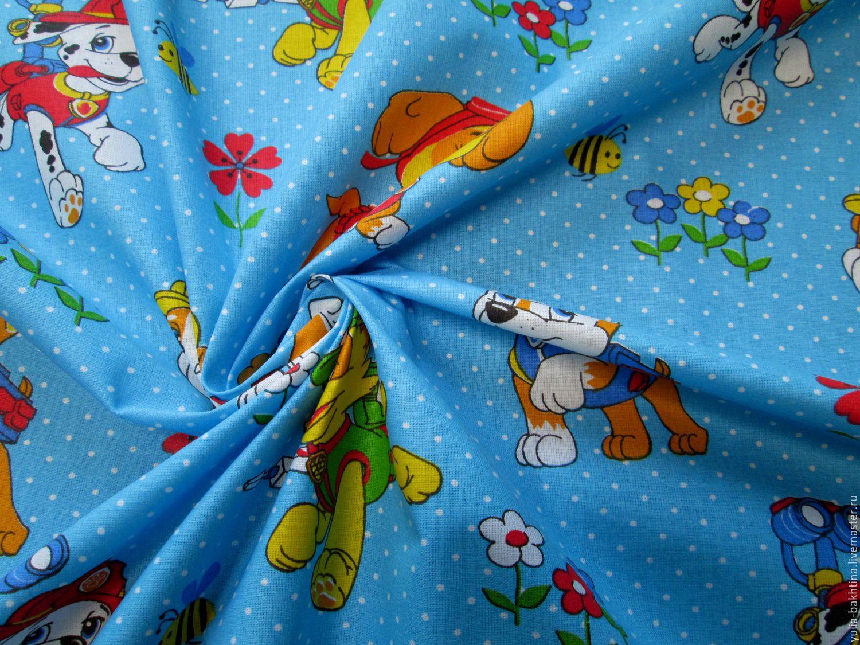 для ткани из иваново купить в розницу Актобе Больницы Алматы