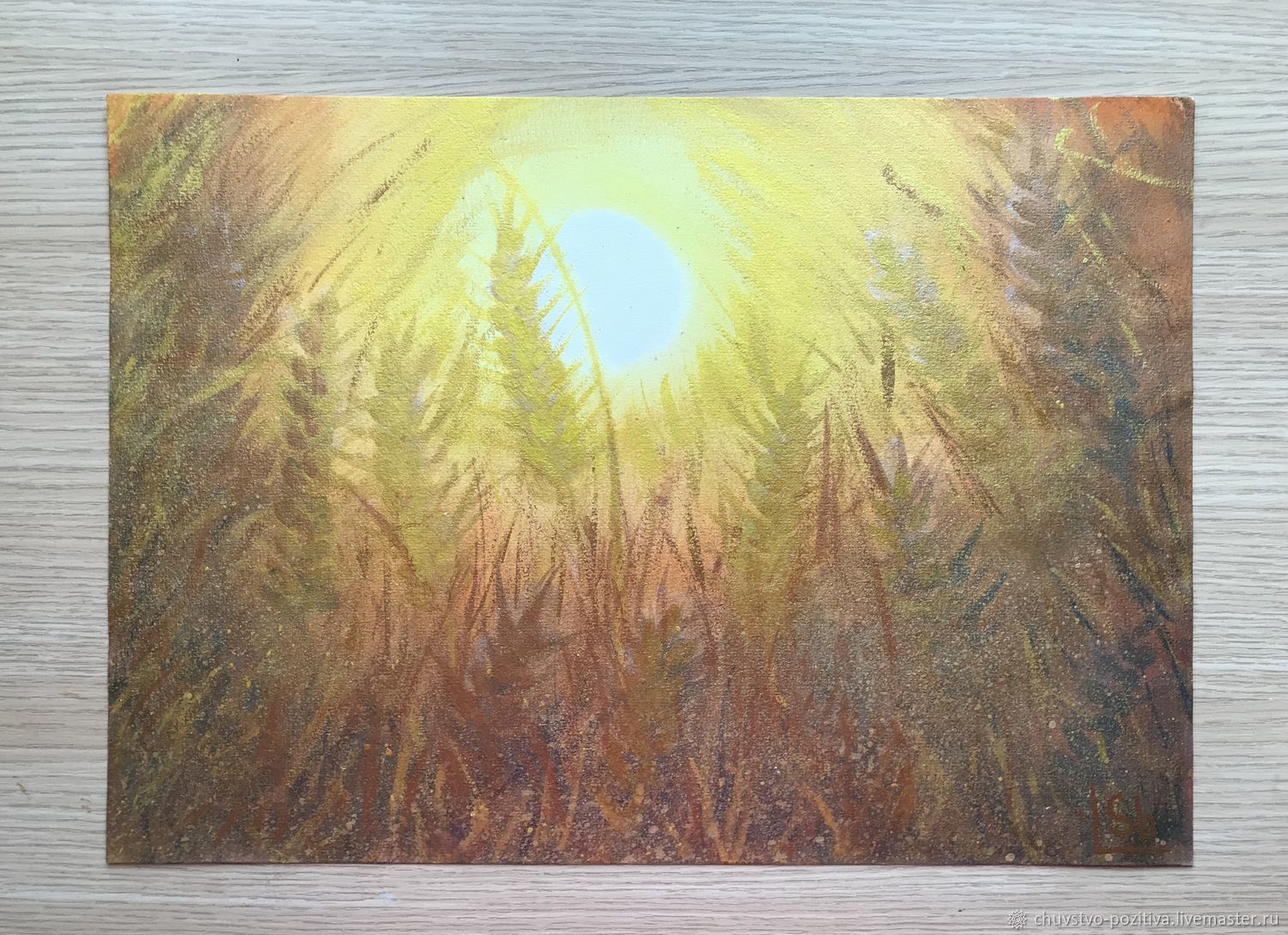 Golden watercolor painting with sunrise 'Expanse' 390h270 mm, Pictures, Volgograd,  Фото №1