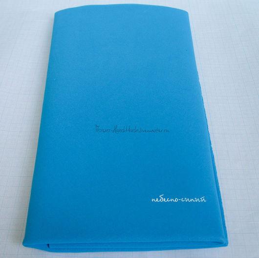 Фоамиран ручной работы. Ярмарка Мастеров - ручная работа. Купить ФК015 Фоамиран  (фом) небесно-синий корейский 0,6 мм. Handmade.
